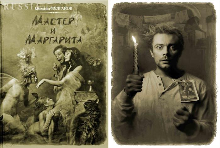 کتاب «مرشد و مارگریتا» معروفترین اثر میخائیل بولگاکف