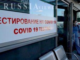 واکسن کرونا روسی