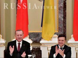 اوکراین و ترکیه
