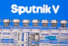واکسن اسپوتنیک وی